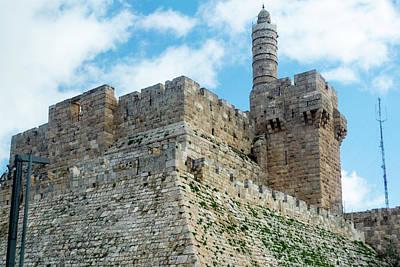 Jerusalem Old City 2 Poster