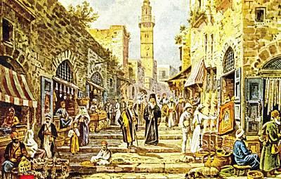 Jerusalem Old City Street Poster by Munir Alawi