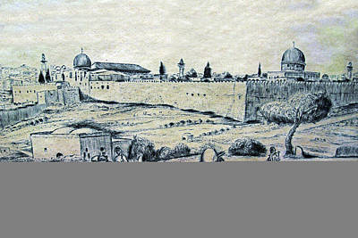 Jerusalem Trip Poster