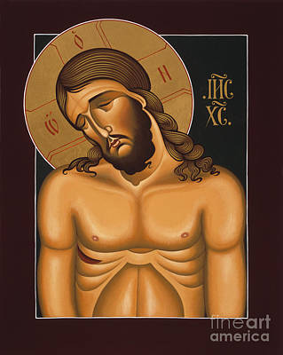 Poster featuring the painting Jesus Christ Extreme Humility 036 by William Hart McNichols