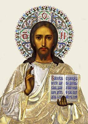 Jesus Christ Icon Poster