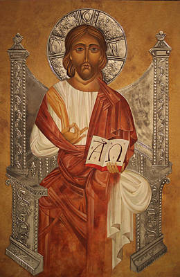 Jesus Christ Teacher Poster