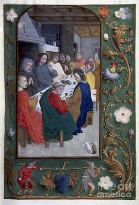 Jesus: Last Supper Poster