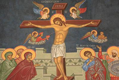 Jesus's Crucifixion Poster