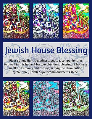 Jewish House Blessing City Of Jerusalem Poster by Sandra Silberzweig