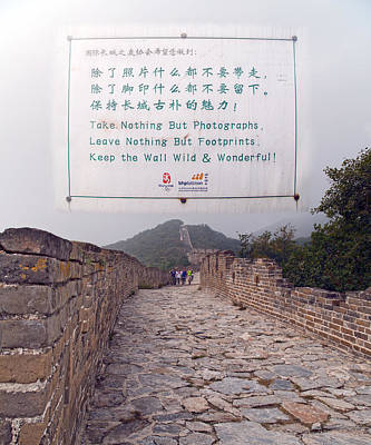 Jiankou To Mutianyu Leave Nothing Poster by Betsy Knapp