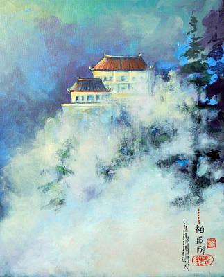 Jihuan Shan China Poster