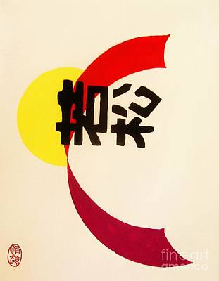 Poster featuring the painting Kanso-ka by Roberto Prusso