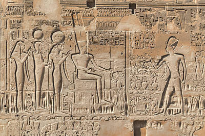 Karnak Temple - Egypt Poster