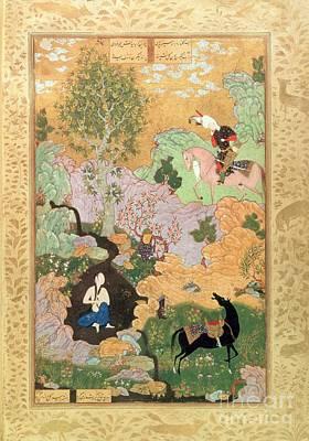 Khusrau Sees Shirin Bathing In A Stream Poster