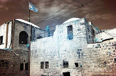 King David's Tomb Poster