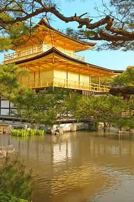 Kinkakuji Golden Pavilion Kyoto Poster