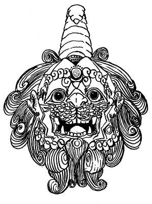 Kirin Head II Poster by Shih Chang Yang