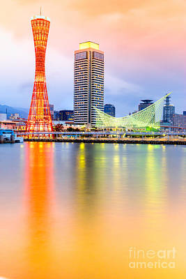 Kobe Skyline - Japan Poster