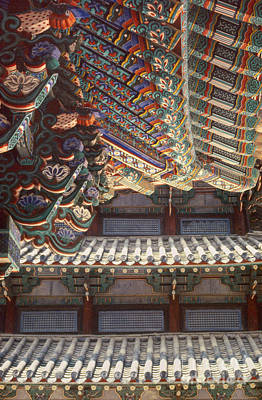 Korean Buddhism Temple Photography - Temple Tiles Poster