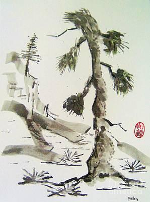 Korei-sha Matsunoki Poster