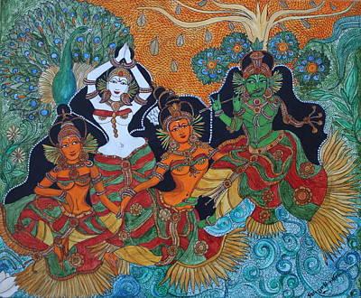 Krishna And Gopika Poster