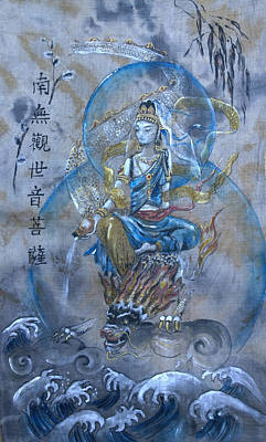 Kuan Yin And Dragon  Poster by Silk Alchemy
