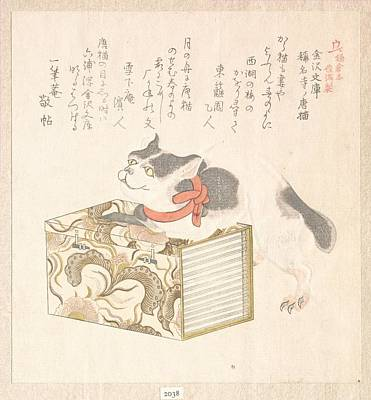 Kubo Shunman    Spring Rain Collection Harusame Sh Vol 1 Books From Kanazawa Library Kanazawa Bunko And Foreign Ca Poster