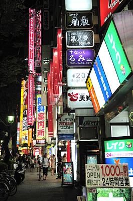 Kyoto Street Neon Signs Poster