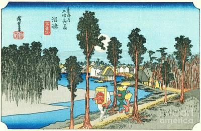 Landscape Along A Canal Poster