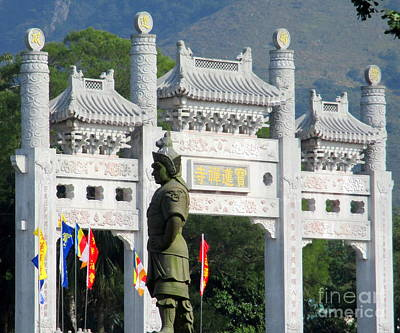 Poster featuring the photograph Lantau Island 51 by Randall Weidner