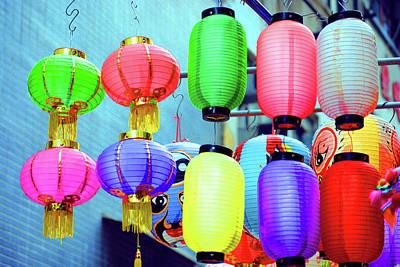 Colorful Lanterns Poster by Agnes Czekman