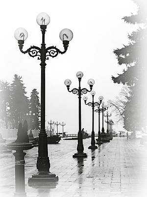 Lanterns Of Mariyinskyi Park. Kyiv, 2015. Poster