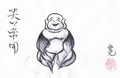 Laughing Buddha Poster