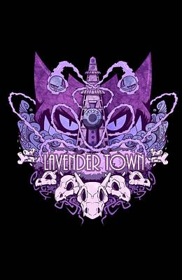 Lavender Town Poster