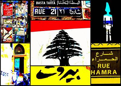 Lebanon Famous Icons Poster by Funkpix Photo Hunter