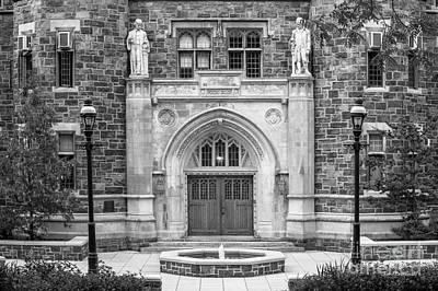 Lehigh University Packard Lab Poster