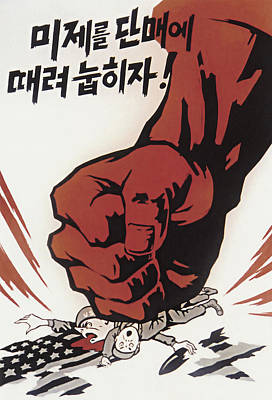 Let's Smash U. S. Imperialism Poster by Daniel Hagerman