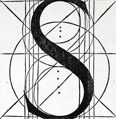 Letter S Poster by Leonardo Da Vinci