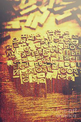 Letterpress Industrial Pop Art Poster