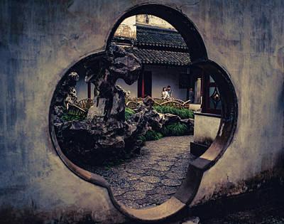Lion Forest Garden Portal Poster
