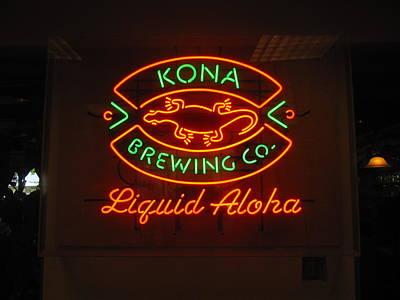 Liquid Aloha Poster by Bruce Borthwick