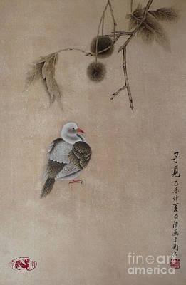 Little Pigeon Poster by Birgit Moldenhauer
