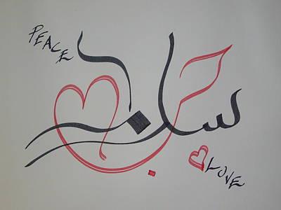 Love N Peace In Red N Black Poster by Faraz Khan