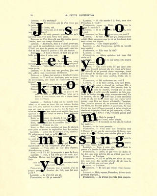 Love Poem, Valentine Gift  Poster by Madame Memento