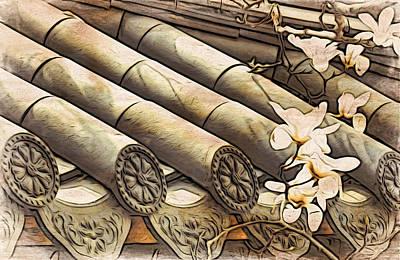Magnolia Tiles Poster