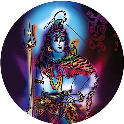 Maheshvara Shiva Poster