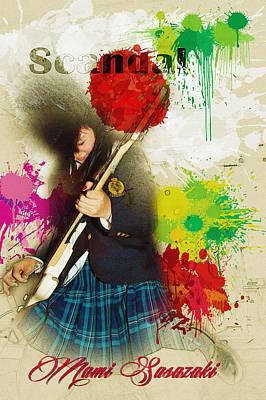 Mami Sasazak - Lead Guitar Poster by Don Kuing