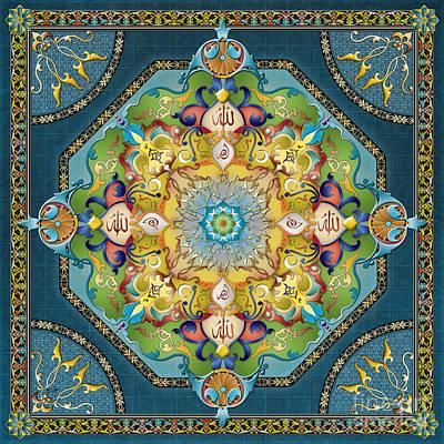 Mandala Arabesque Poster by Bedros Awak