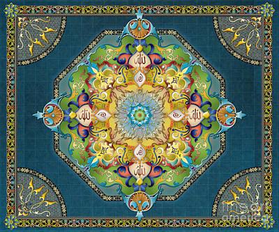 Mandala Arabesque Sp Poster by Bedros Awak