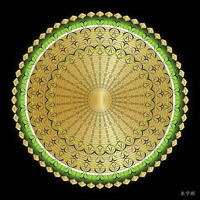 Mandala No. 100 Poster by Alan Bennington