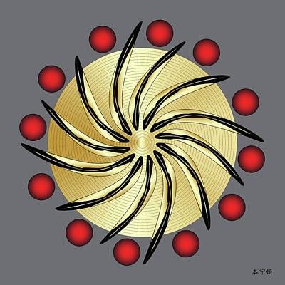 Mandala No. 14 Poster by Alan Bennington