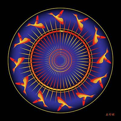 Mandala No. 5 Poster