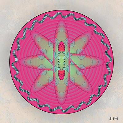 Mandala No. 58 Poster