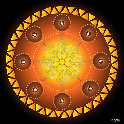 Mandala No. 60 Poster